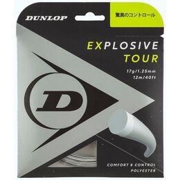 EXPLOSIVE TOUR エクスプロッシブ・ツアー