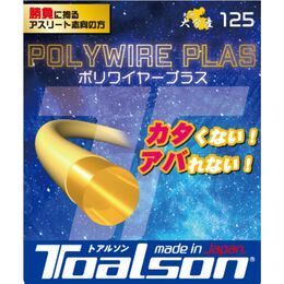 POLYWIRE PLAS 125(C/BL 240mROLL) ポリワイヤープラス 125(クリスタルブルー 240mロール)