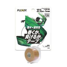 KINESIO 37.5mmX5m(BG/8P) キネシオロジーテープ(ベージュ/37.5mmX5m/8P)