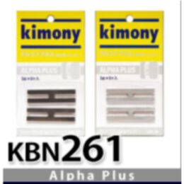 KIMONY ALPHA PLUS アルファプラスS