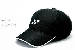 MESHU CAP