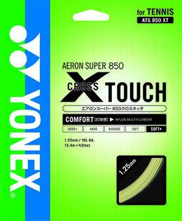 AERON SUPER 850 CROSS TOUCH エアロンスーパー850クロスタッチ