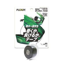 KINESIO 37.5mmX5m(BK/8P) キネシオロジーテープ(ブラック/37.5mmX5m/8P)