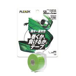 KINESIO 50mmX5m(GR/6P) キネシオロジーテープ(グリーン/50mmX5m/6P)