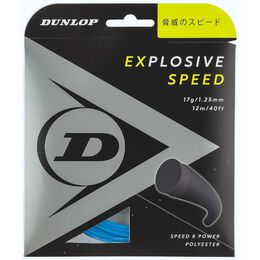 EXPLOSIVE SPEED エクスプロッシブ・スピード