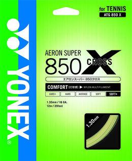 AERON SUPER 850 CROSS エアロンスーパー850クロス