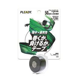 KINESIO 50mmX5m(BK/6P) キネシオロジーテープ(ブラック/50mmX5m/6P)