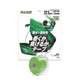 KINESIO 37.5mmX5m(GR/8P) キネシオロジーテープ(グリーン/37.5mmX5m/8P)